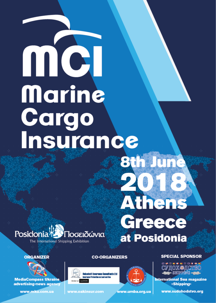 Hurry up to advertise your business at the conference Marine Cargo
